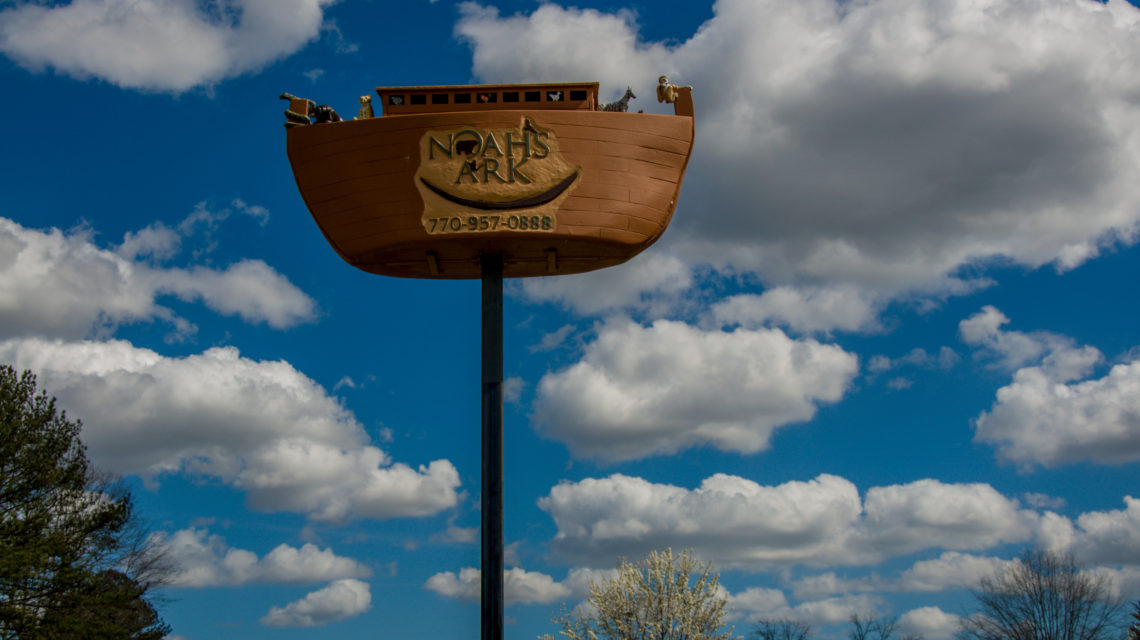 Noah's Ark Entrance
